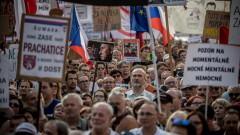 Стотици хиляди чехи искат оставката на Бабиш