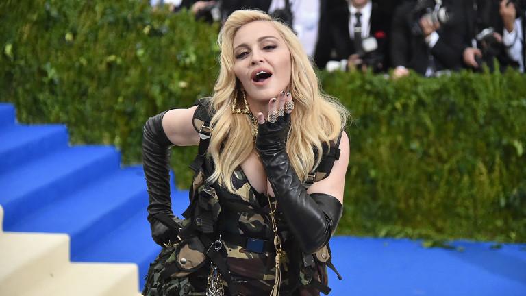 Новата придобивка на Мадона за 20 милиона долара
