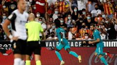 """Реал пак удря в края, този път от """"кралете"""" си изпати Валенсия"""