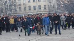 Кюстендилци излязоха на бдение заради убития Валери