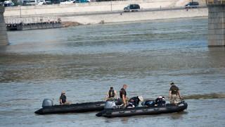 Тялото на 13-и южнокореец открито след бедствието в Дунав в Будапеща