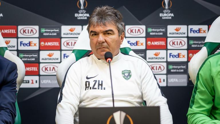 Треньорът на Лудогорец Алекси Желязков сподели мнението си за класирането