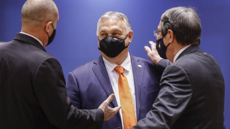 С такива приятели Орбан няма нужда от врагове
