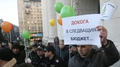 Правосъдното министерство е платило почти 3 млн. лв. по дела от надизиратели