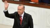 Ердоган положи клетва като държавен глава на президентска Турция