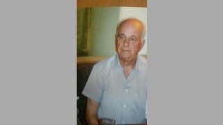 Бургаската полиция издирва възрастен мъж