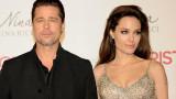 Брад Пит, Анджелина Джоли и как са успели да оправят отношенията си
