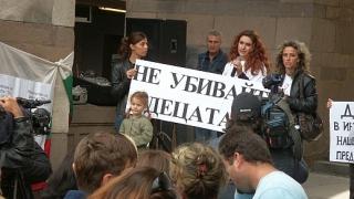 Изоставените деца на България