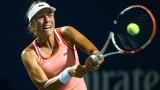 Кербер елиминирана на US Open, взе 5 гейма на амбициозна американка