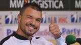 Валери Божинов слага край на кариерата си