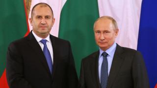 """Путин видя развитие в отношенията, а Радев поиска още газ и покани Русия за """"Белене"""""""