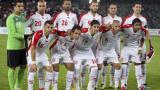Тунис шокира Мболи и Алжир с късен гол