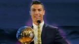 Връчват новата Златна топка на Кристиано Роналдо по оригинален начин