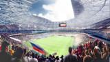 Стадионите на Мондиал 2018 като крепости, ще бъдат по-строго охранявани и от летищата