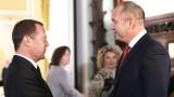 Румен Радев поиска от Медведев преки доставки на газ през Черно море