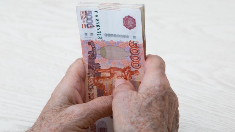 Голям срив на рублата спрямо еврото и долара