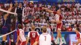 Полша - Иран е гвоздеят на осмия ден от Световното първенство по волейбол