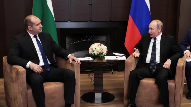 Президентът Румен Радев изпълни своята мисия в Русия. Това коментира