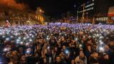 Хиляди словаци протестираха срещу корупцията