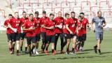 Закриха тренировката на ЦСКА преди Титоград