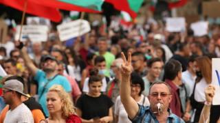 """С възгласи """"оставка"""" протестират и българите в чубжина"""