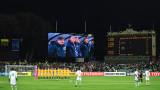 Саудитските футболисти: Минутата мълчание не кореспондира с нашата религия