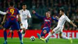 Барселона и Реал в търсене на 75-и и 65-и трофей в Испания