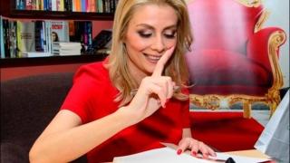 """Райкова повдигна завесата около новата си книга """"Вендета"""""""