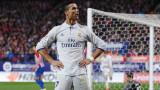 Скандал между Роналдо и Зидан в Реал (Мадрид)
