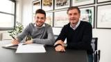 Защитник подписа нов договор с Борусия (Дортмунд)