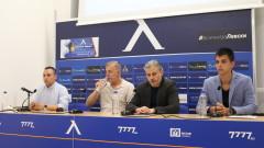 Левски с апел към българите в чужбина: Заедно ще спасим клуба и той ще се върне към корените си!