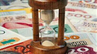 Химимпорт набира капитал за нови взаимни фондове