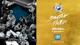"""Големите Годишни награди за бойни спортове """"Златен пояс"""" 2020 – днес от 20 часа на живо по Bulgaria ON AIR"""