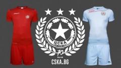 В ЦСКА се хвалят с нови придобивки