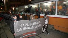 ХоРа срещу Луковия марш