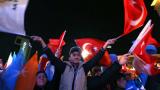 Партията на Ердоган печели убедително на изборите в Турция