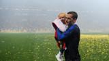 Антоан Гризман: Ще се откажа, когато футболът вече не ме кара да се усмихвам