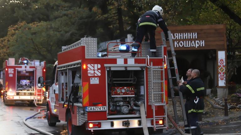 Все още не са ясни причините за пожара в Лозенец,