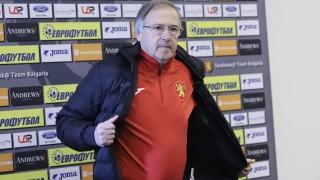 Георги Дерменджиев: Предстои сериозна работа в националния отбор