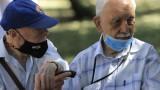 Грипът може да направи коронавируса по-опасен