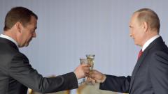 Четиригодишен срив на доверието към Путин