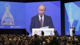 Санкциите и търговските пречки могат да доведат до безпрецедентна световна криза, предупреди Путин