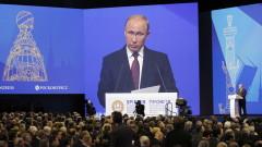 Владимир Путин каза кой е един от фаворитите на Мондиал 2018