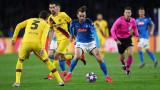 Шанс за Барселона да запази честта и гордостта си в един странен сезон
