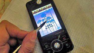 Мобилни апарати под $15 обещават от Motorola на бедните страни