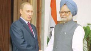 Русия и Индия: слабата страна на триъгълника