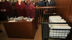 Цветан Василев пак нередовно призован за делото КТБ