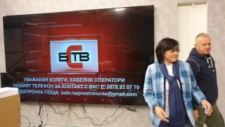 Велизар Енчев и Стоил Рошкев с предавания в телевизията на БСП