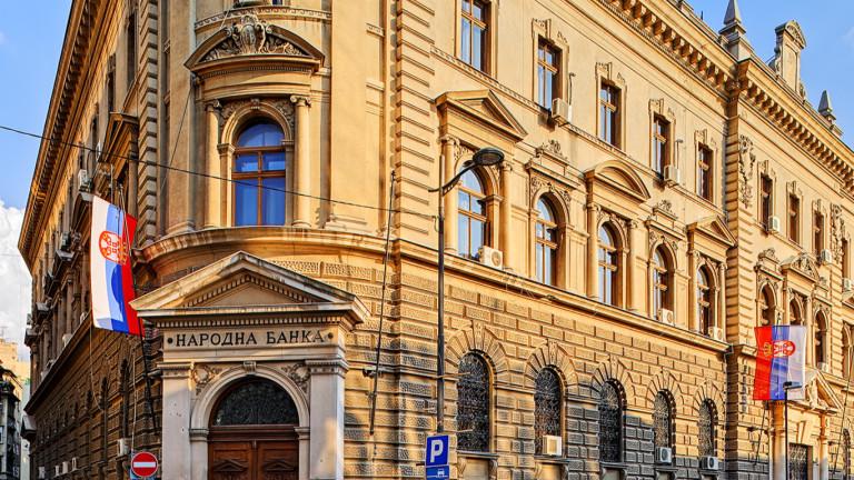 Финансовият и корпоративният сектор на Сърбия очакват в краткосрочен и