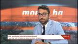 Как глобалният корпоративен данък ще засегне бизнеса в България?